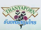 Pharmacopée - Thanyaporn